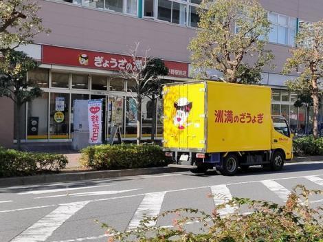 tomosaki-05_convert_20210119023053.jpg