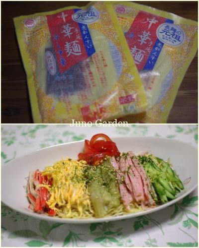 冷麺20703