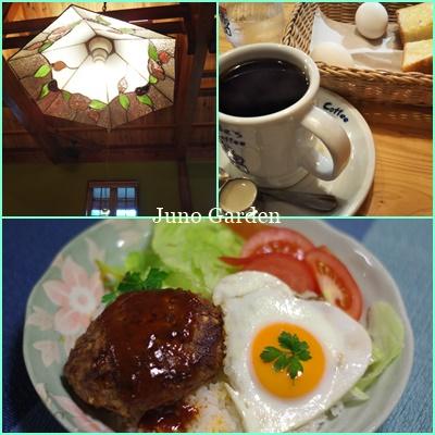 ロコモコ丼200813
