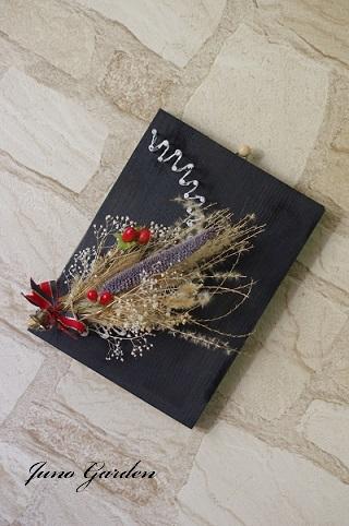 クリスマス飾り201207