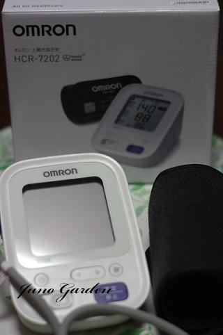 血圧計210120