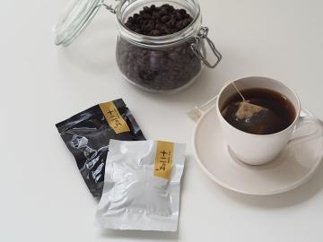 coffee bag_1