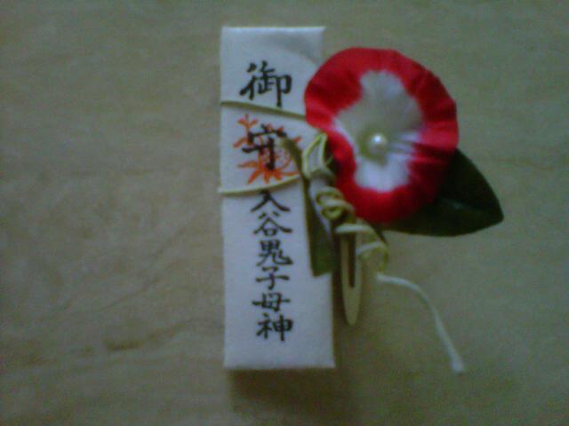 川松真一朗の「日に日に新たに!!」-IMG00059-20110609-0908.jpg