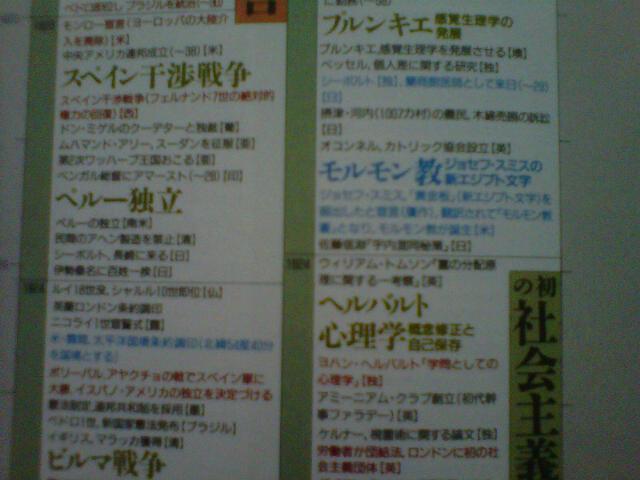川松真一朗の「日に日に新たに!!」-IMG00073-20110615-0742.jpg