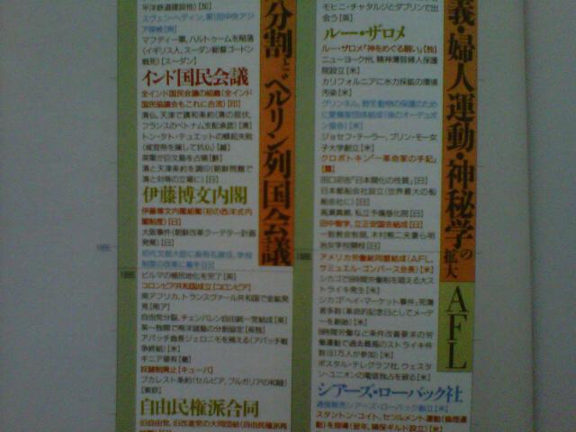 川松真一朗の「日に日に新たに!!」-IMG00078-20110615-0805.jpg