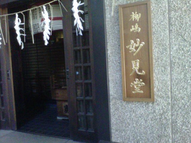 川松真一朗の「日に日に新たに!!」-IMG00107-20110713-1435.jpg