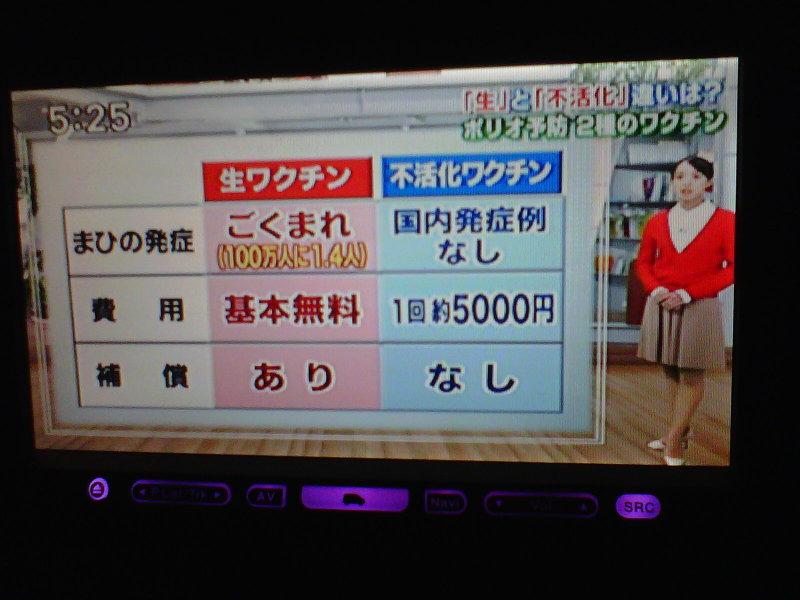 川松真一朗の「日に日に新たに!!」-IMG00016-20111021-1725.jpg
