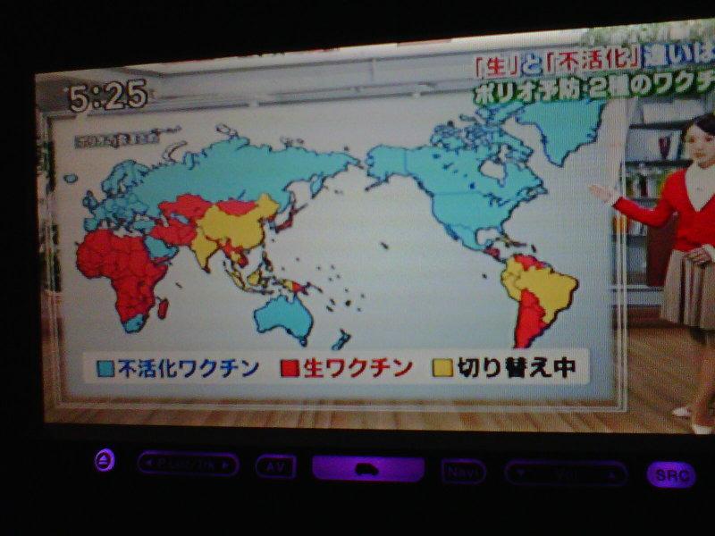 川松真一朗の「日に日に新たに!!」-IMG00017-20111021-1725.jpg
