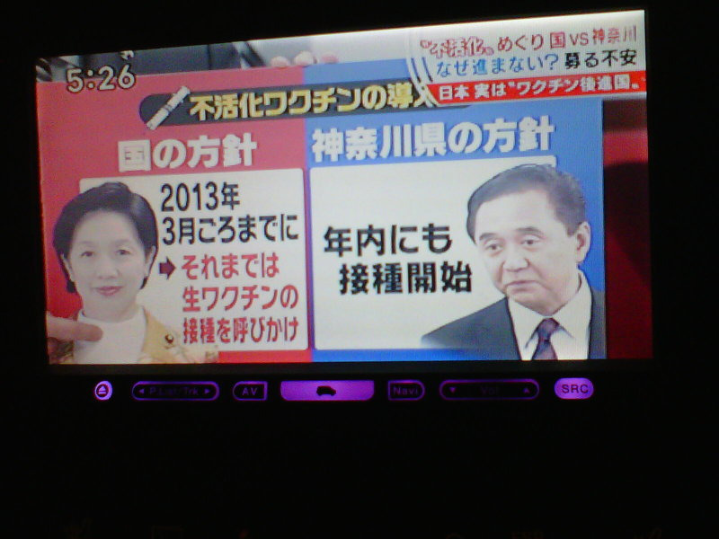 川松真一朗の「日に日に新たに!!」-IMG00018-20111021-1726.jpg