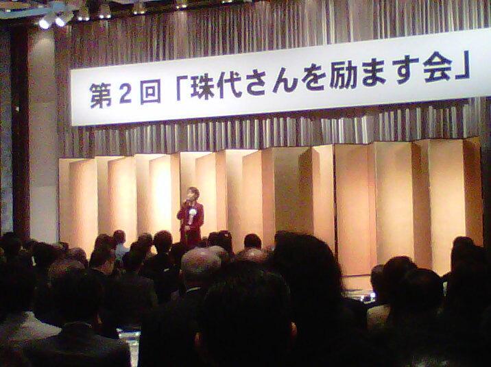 川松真一朗の「日に日に新たに!!」-IMG00035-20111031-1839.jpg