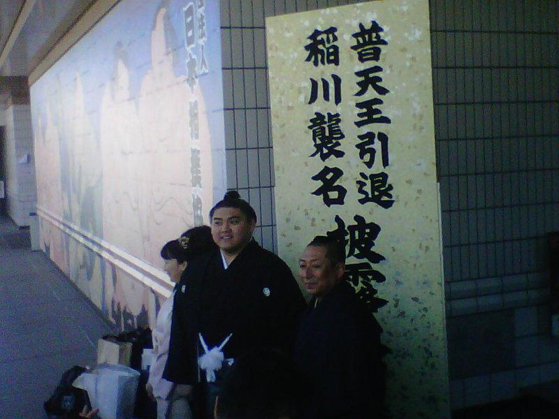 川松真一朗の「日に日に新たに!!」-IMG00044-20120129-1053.jpg