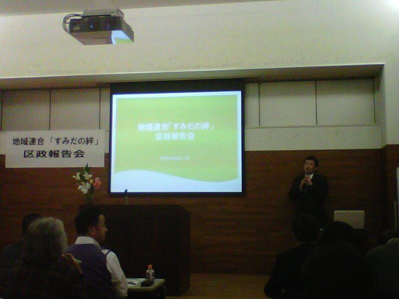川松真一朗の「日に日に新たに!!」-IMG00076-20120214-1919.jpg