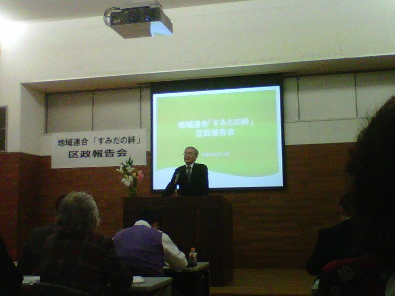 川松真一朗の「日に日に新たに!!」-IMG00075-20120214-1850.jpg