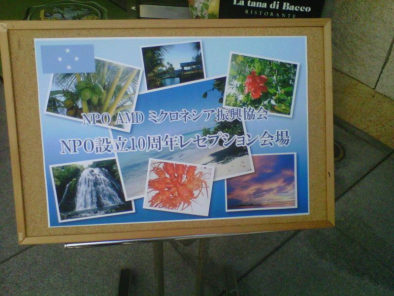 川松真一朗の「日に日に新たに!!」-IMG00183-20120401-1551.jpg