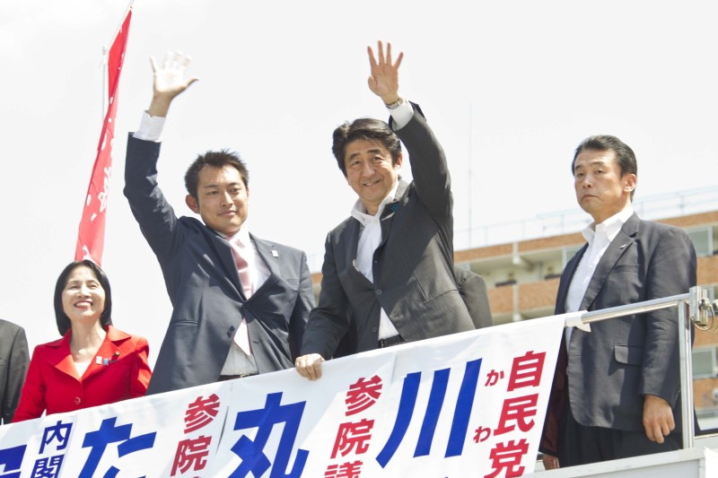 川松真一朗の「日に日に新たに!!」