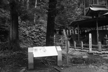 加曾山神社04