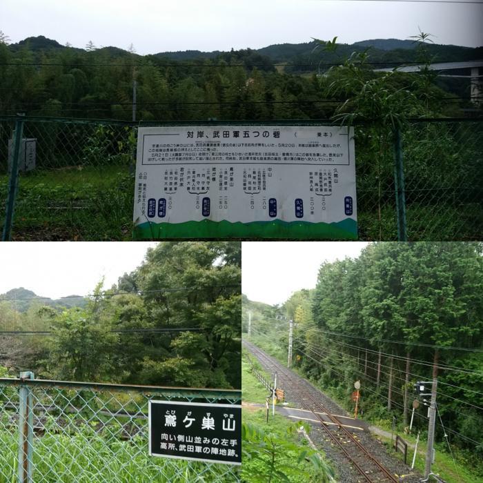長篠城03
