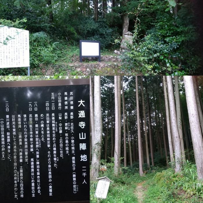 長篠包囲網03