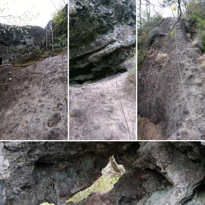 岩櫃山04