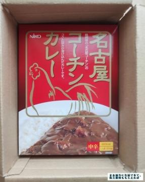 COMINIX 名古屋コーチンカレー01 202003