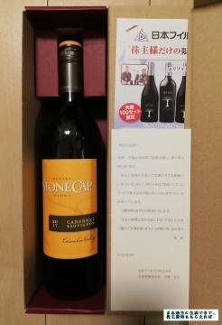 日本フイルコン ワイン01 201911