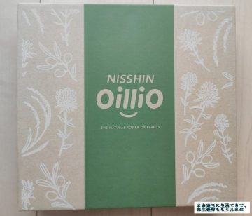 FJネクスト 日清オイリオ健康オイルセット02 202003