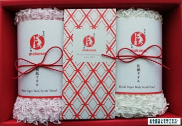 Genky DrugStores 紅白・和紙タオル セット01 201912