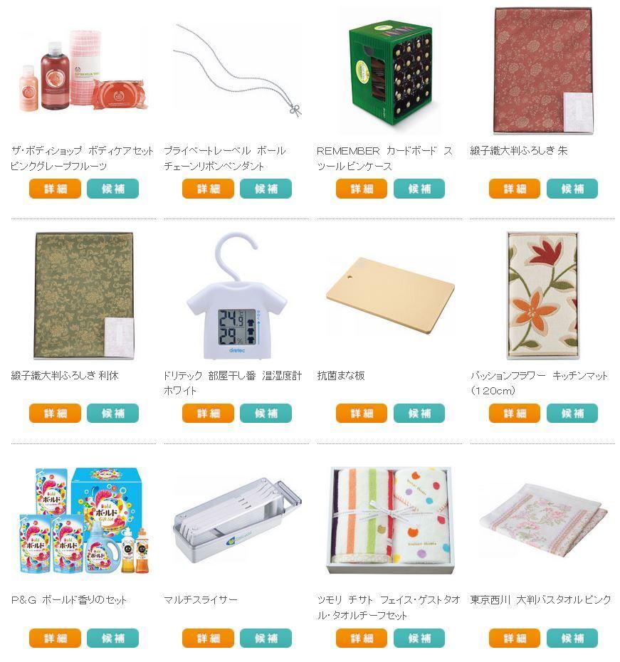 genky-drugstores_catalog-03_201912.jpg