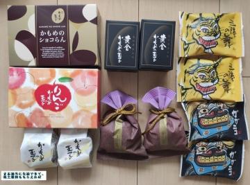 北日本銀行 さいとう製菓 かもめの玉子詰め合わせ01 202003