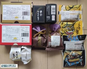 北日本銀行 さいとう製菓 かもめの玉子詰め合わせ02 202003