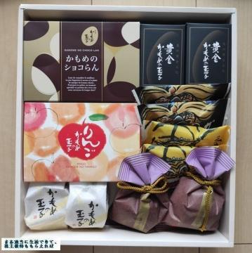 北日本銀行 さいとう製菓 かもめの玉子詰め合わせ03 202003