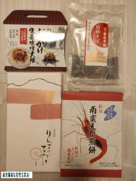 タカチホ 自社オリジナル商品(菓子他)詰合せ01 202003