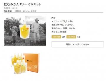 日本モーゲージ カタログ選択03 202003
