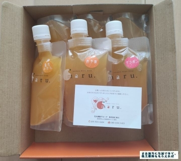 日本モーゲージ 飲むみかんゼリー03 202003