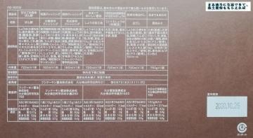 MV九州 フンドーキン06 202002