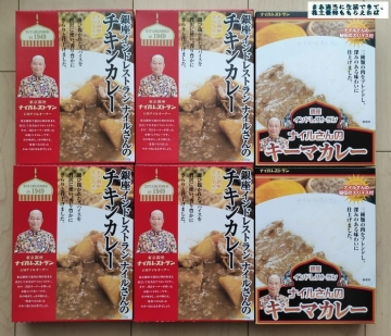 日本管財 銀座ナイルレストラン レトルトカレーセット01 202003