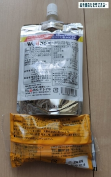 新田ゼラチン コラーゲン菓子・飲料05 202003