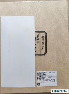 オリックス 神戸牛 赤身すき焼用04 202003
