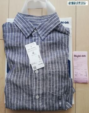 ライトオン 優待券利用 リネンシャツ01 2003 201908