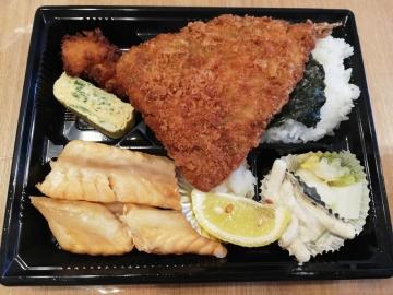 SFP HD 磯丸水産 鮭ハラスアジフライ弁当02 20050 201908
