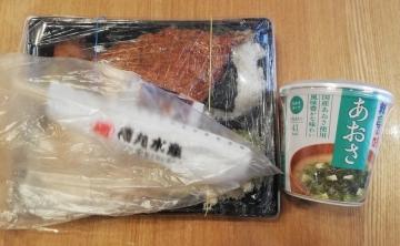 SFP HD 磯丸水産 鮭ハラスアジフライ弁当03 20050 201908