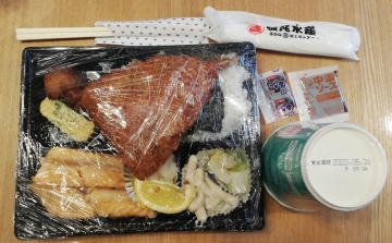 SFP HD 磯丸水産 鮭ハラスアジフライ弁当04 20050 201908