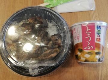 SFP HD 鳥良商店 鶏くわ焼き丼04 2005 201908