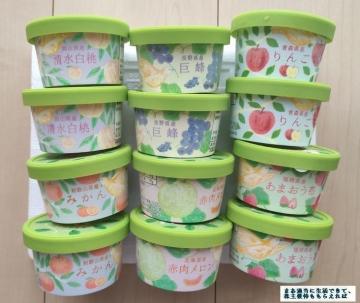新晃工業 果物の便り 国産フルーツアイス物語01 202003