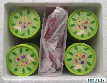 新晃工業 果物の便り 国産フルーツアイス物語03 202003