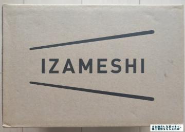 杉田エース IZAMESHIセット04 202003
