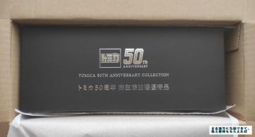 タカラトミー トミカ50周年株主様抽選優待品03 202003