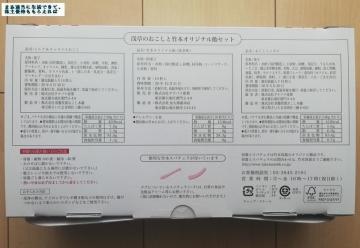 竹本容器 自社オリジナル容器04 201912