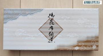 ユニプレス 廣川昆布 御昆布・佃煮3品詰合せ02 202003