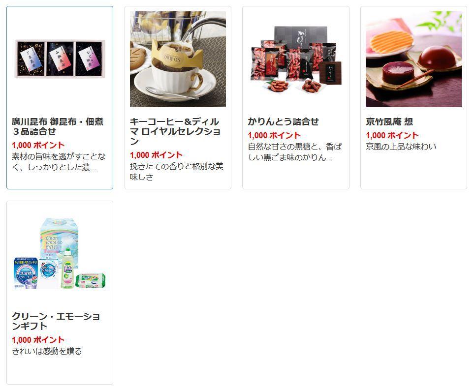 unipress_yuutai-site-02_202003.jpg
